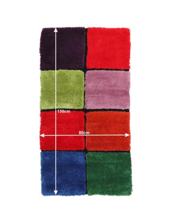 Covor, roşu/verde/galben/violet, 80x150, LUDVIG TYP 4, 0000201401